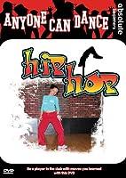 Hip Hop [DVD]