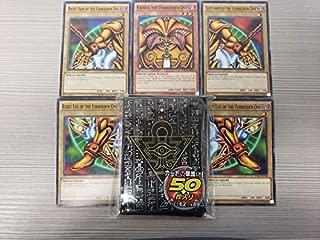 YuGiOh Exodia The Forbidden One Full Card Set Plus Bonus Millennium Puzzle Card Sleeves