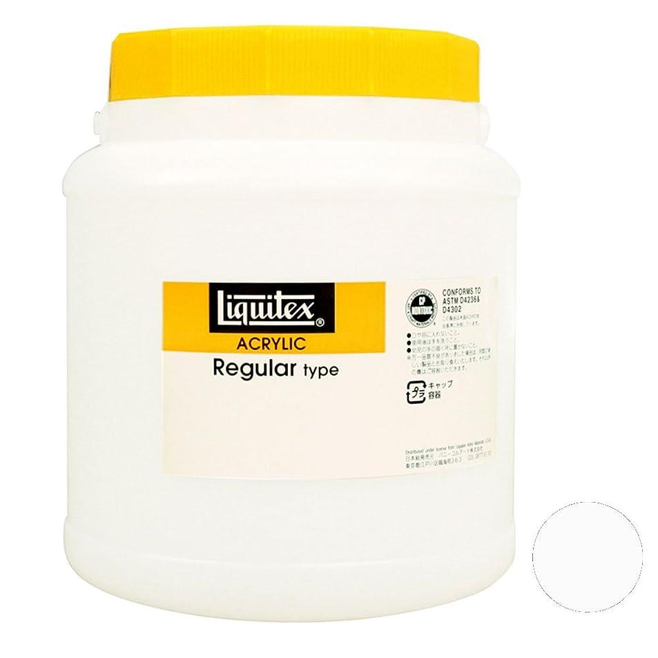 よりドライブ不測の事態リキテックス アクリル絵具 リキテックスカラー レギュラータイプ チタニウム ホワイト 65 1200ml