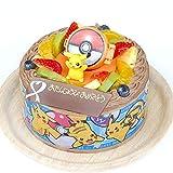 アレルギー対応 キャラデコお祝いケーキ ポケットモンスター 生チョコクリーム 5号