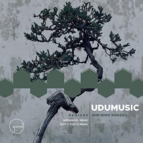 Udumusic