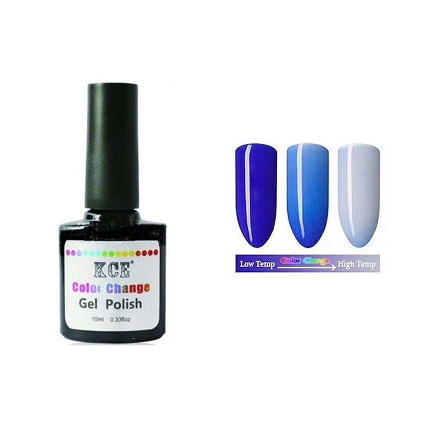 イライラする鉄道見る1ボトル10ml 温度によって色が変わる ネイルジェル 変色ジェルネイル UV/LEDジェルネイルアート