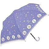 ディズニー DISNEY 折りたたみ傘 折傘 55cm 子供用 キッズ (プリンセス 31482)