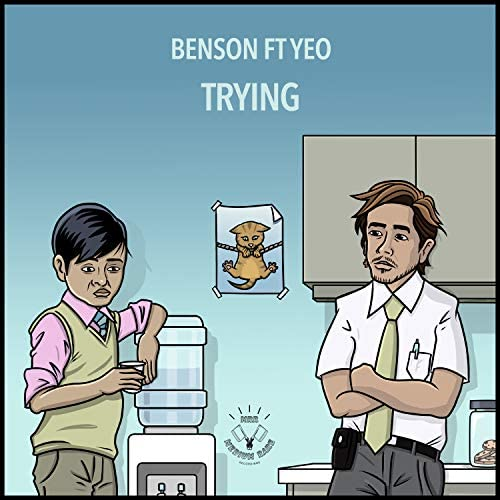 Benson feat. Yeo