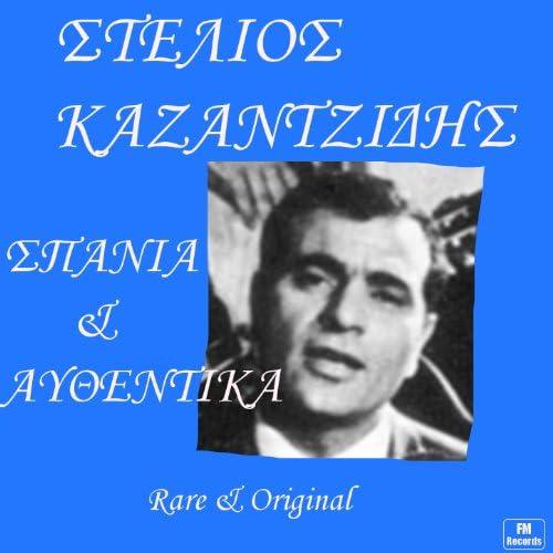 Stelios Kazantzidis