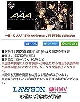 AAA 15th Anniversary F15TEEN collection