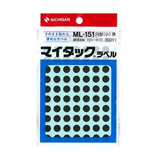 ニチバン マイタック カラーラベル 8mm ML1516-10P 10個 黒