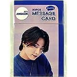 JUNGKOOK ジョングク - BTS 防弾少年団 グッズ / フォト メッセージカード 30枚セット - Photo Message Card 30pcs [TradePlace K-POP 韓国製]