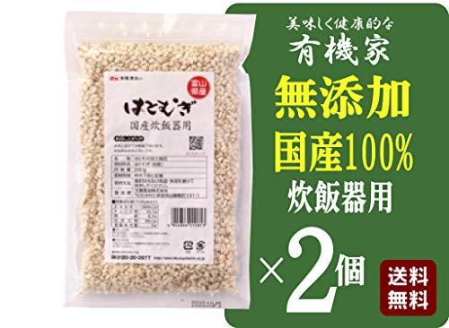 無添加 国産 はとむぎ 炊飯器用 200g×2個★送料無料ネコポス★富山県産「はとむぎ」を100%使用しております。又、グルテンは含まれていませんので、安心してお召し上がりいただけます。