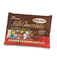 タカオカ 180gミルクチョコひとくちサイズ 10袋入
