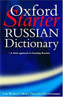 The Oxford Starter Russian Dictionary