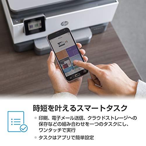 HPプリンターA4複合機ビジネスインクジェット自動両面プリント対応FAX搭載ADF機能無線LANHPOfficeJetPro9020(型番:1MR73D0-AAAB)