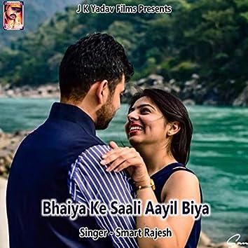 Bhaiya Ke Saali Aayil Biya