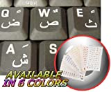 4Keyboard FARSI (Persian) Keyboard Sticker with White Lettering ON Transparent Background for Desktop, Laptop and Notebook