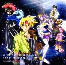 Star Ocean Ex V.4