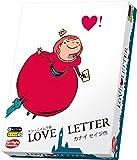 アークライト ラブレター ケン・ニイムラ版 (Love Letter) (2-4人用 5-10分 10才以上向け) ボードゲーム