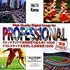 High Quality Digital Image for Professional Vol.13 Korea