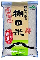 藤食糧 無洗米 大分玖珠・九重の棚田米 5kg(5kg×1袋)