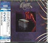 Songtexte von Pages - Pages