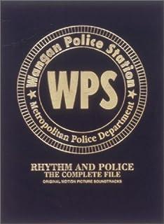 踊る大捜査線 オリジナル・サウンドトラック RHYTHM AND POLICE / THE COMPLETE FILE