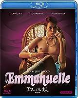 エマニエル夫人 [Blu-ray]