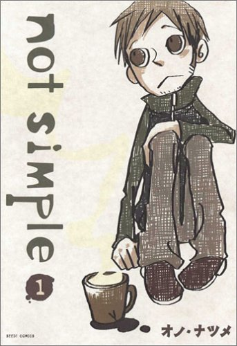 Not simple (1) (Seed!comics)