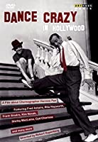 Dance Crazy in Hollywood [DVD] [Import]