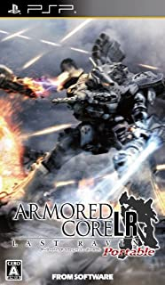 Armored Core: Last Raven Portable [Japan Import] by FROM SOFTWARE