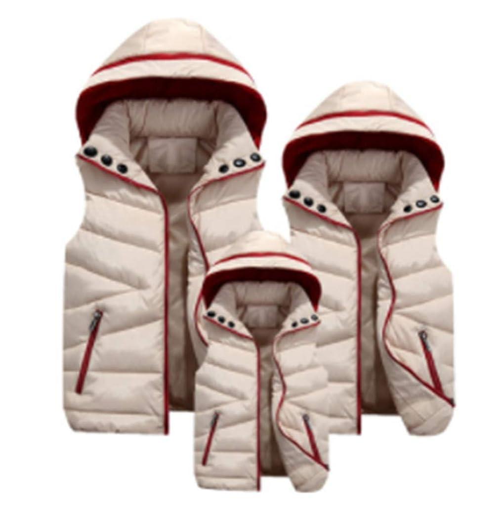 紳士気取りの、きざな濃度マラソン(グードコ) ペアルック 親子装 ダウンベスト 棉服ベスト 家族お揃い キッズ服 レディース メンズ フード付き 防寒ベスト ノースリーブ 厚手
