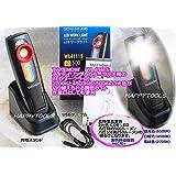 TAKENOW WL4111S-HAPPY 2700Kと4500Kと6500Kの3光色が切り替えられる調色ライト 〇