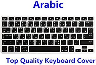 HRH Arabic Language Silicone Keyboard Cover Skin for MacBook Air 13,MacBook Pro13/15/17 (with or w/Out Retina Display, 2015 or Older Version)&Older iMac,USA and European Layout