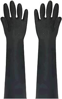 厚手 ゴム手袋 耐酸 60㎝ サンドブラスト メッキ グローブ 消毒 清掃 作業