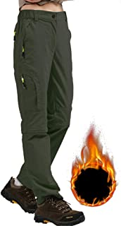 army waterproof trousers