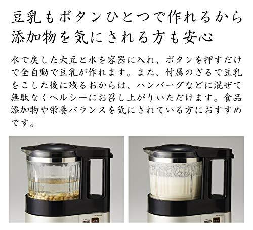 コイズミスープメーカーゴールドKSM-1020/N