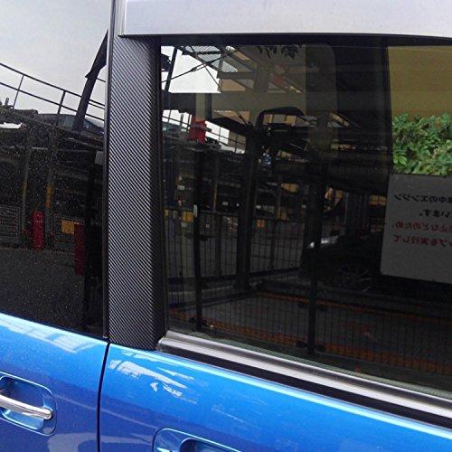 ハッピークロイツカーラッピング・保護フィルム153cm×30cmカーボンブラックHK013