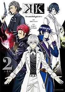 K -beautiful pieces- 分冊版(2) (少年マガジンエッジコミックス)