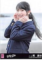 【馬嘉伶】 公式生写真 AKB48 ジャーバージャ 劇場盤 選抜Ver.