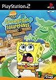 Spongebob Squarepants - Revenge of the Flying Dutchman