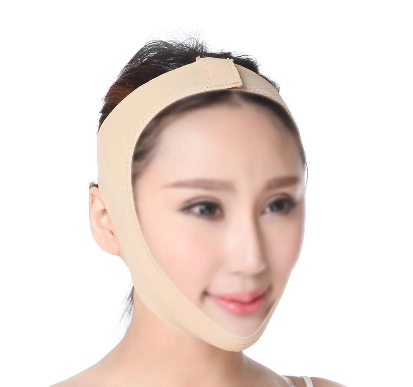 わな瞬時に蛇行フェイスリフティング包帯、フェイシャル減量しわ防止ケアフェイスが肌を引き締め、効果的にダブルチンを改善し、V字型の顔になります(サイズ:XL)
