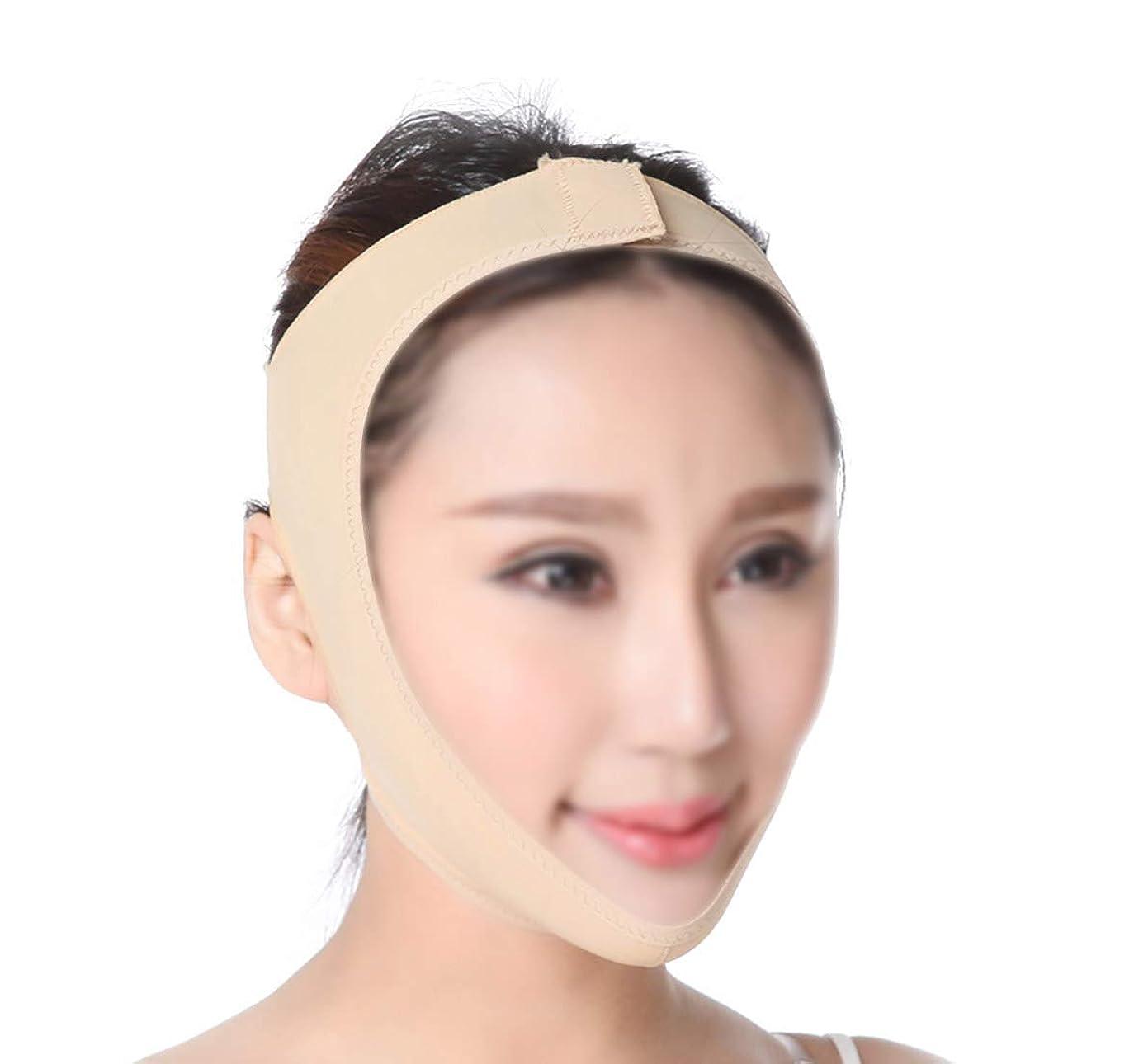 降下ミシン比較フェイスリフティング包帯、フェイシャル減量アンチシワケアフェイスリフトで肌を引き締め、二重あごを効果的に改善し、V字型の顔になります(サイズ:S),Xl