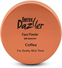 Eyetex Dazller Face Powder, 30g - Coffee