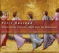 Mediterranean Christmas Music