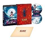 KUBO/クボ 二本の弦の秘密 3D&2D Blu-ray プレ...[Blu-ray/ブルーレイ]
