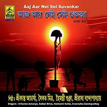 Aaj Aar Nei Sei Suvankar
