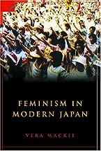 Best feminism in modern japan Reviews