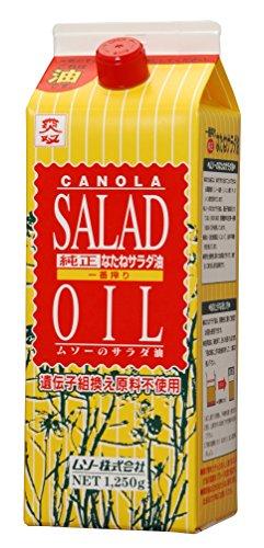 ムソー『純正なたねサラダ油』