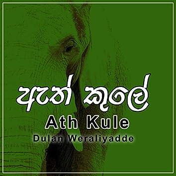 Ath Kule - Single