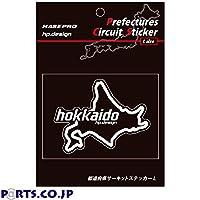 HASEPRO(ハセ・プロ) ハセプロ 都道府県サーキットステッカー 北海道 TDFK-1L Lサイズ※レターパック発送