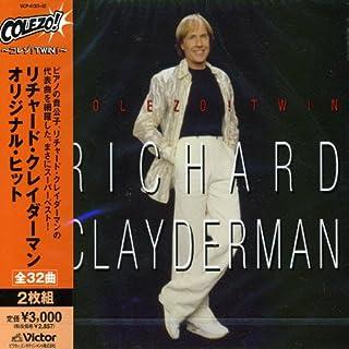 <COLEZO!TWIN>リチャード・クレイダーマン・オリジナル・ヒット