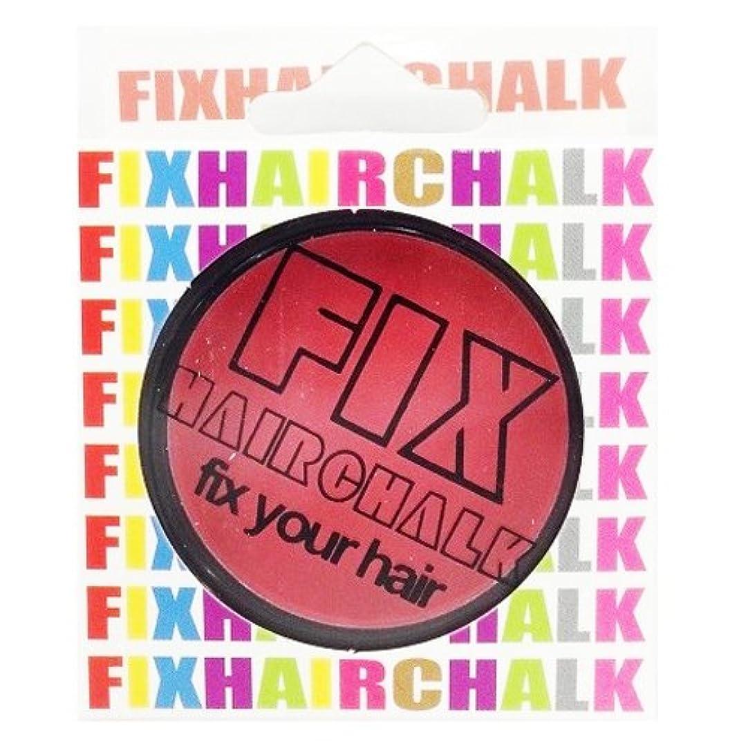 最初は闘争吸うFIX ヘアチョーク ピーチピンク 3.5g